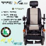 [케어라인]나래200 국산고급전동휠체어 (캡틴시트,14인치 휠 적용)